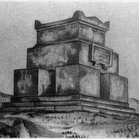 Первоначальный эскиз к учебному проекту надгробного памятника великому человеку