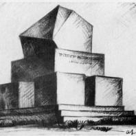 А.И. Гегелло. Эскиз памятника, навеянный гравюрой Дюрера