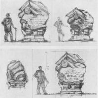 А.И. Гегелло. Окончательные эскизы надгробного памятника арх. И. А. Фомину. 1937 г.