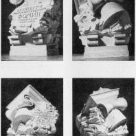 А.И. Гегелло. Модель надгробного памятника арх. И. А. Фомину; вид с разных сторон