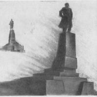 Конкурсный проект памятника В.И. Ленину в Казани. Эскизы. Первый лист