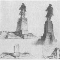 Конкурсный проект памятника В.И. Ленину в Казани. Эскизы. Второй лист
