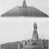Конкурсный проект памятника В.И. Ленину в Казани. Фасад и перспектива