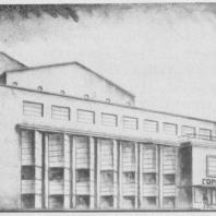 А.И. Гегелло. Проект городского театра в Полоцке. Осуществлен. 1930 г. Перспектива