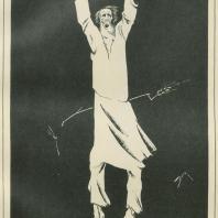 Плакат «Помоги!». Д.С. Моор. 1921 г.