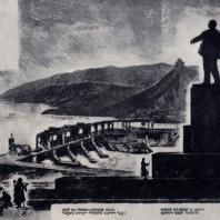 И.И. Нивинский. Памятник В.И.Ленину в ЗАГЭСе. Офорт. 1927 г.