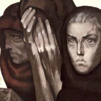 Б.И. Пророков. У Бабьего Яра. Из серии «Это не должно повториться». Акварель, тушь, карандаш. 1954 — 1959 гг. Москва, Третьяковская галерея
