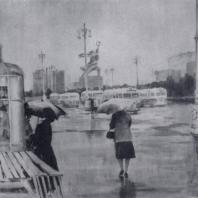 Ю.И. Пименов. Конечная станция. Акварель. 1955 г.