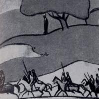 А. Бандзеладзе. Иллюстрация к роману Л. Готуа «Удел героев». Гуашь. 1960 г.