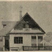 Рис. 2. Фасад односемейного каменного колхозного дома с несгораемыми стенами (к рис. 1)