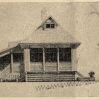 Рис. 7. Фасад односемейного колхозного жилища с рубленными стеками (к рис. 5)
