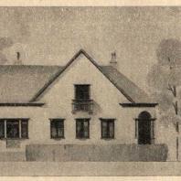 Рис. 10. Фасад двухсемейного колхозного дома, к рис. 9