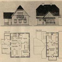 Рис. 6. Эскизный проект жилого дома на семью в 7-8 чел. (исполнено управлением землеустройства МОЗУ)