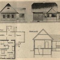 Рис. 8. Эскизный проект жилого дома на семью в 7—8 чел. (МОЗУ)