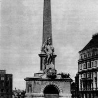 1. Н.А. Андреев. Памятник Свободы в Москве. 1920.