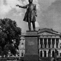 15. М. К. Аникушин. Памятник А. С. Пушкину в Ленинграде. 1957