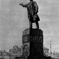 4. Н. М. Томский. Памятник С. М. Кирову в Ленинграде. 1938