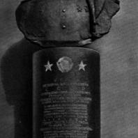 8. З. И. Азгур. Бюст дважды Героя Советского Союза гвардии капитана А. И. Молодчего. 1947