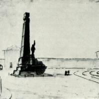 Л.В. Руднев. Проект памятника В.И. Ленину. Тушь, акварель. 1924 г.