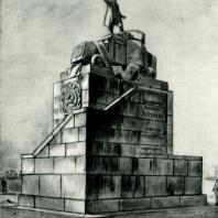 Н.Е. Лансере. Проект памятника В.И. Ленину. 1924 г.