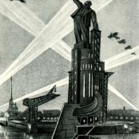В.А. Щуко. Проект памятника В.И. Ленину на б. Троицкой площади в Ленинграде. Февраль 1924 г.