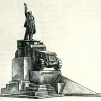 В.А. Щуко. Первый эскиз памятника В.И. Ленину. Акварель. 1924 г.