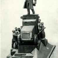 С.А. Евсеев, В.А. Щуко, В.Г. Гельфрейх. Проект памятника В. И. Ленину. Гипс. 1924 г.
