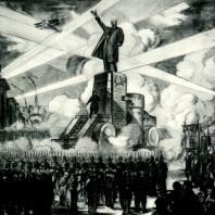 И.Г. Лангбард. Проект памятника В.И. Ленину. Тушь, акварель. 1924 г.