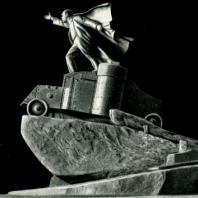 М.Г. Манизер и И. А. Фомин. Проект памятника В.И. Ленину. Гипс. 1924 г.