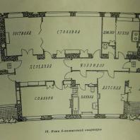 Жилой дом Ленинградского Совета. План 6-комнатной квартиры