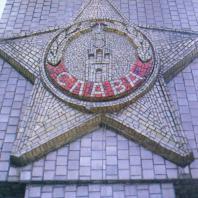 Мемориальный комплекс «Курган Славы» в Минске