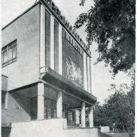 Москва. Театр киноактера (бывший «Первый кинотеатр»). Входная часть здания. Вместимость 914 мест. Архитекторы В.А. Веснин, А.А. Веснин и Л.А. Веснин