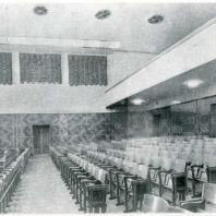 Москва. Театр киноактера (бывший «Первый кинотеатр»). Зрительный зал