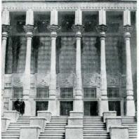 Ташкент. Кинотеатр «Родина». Фрагмент центральной части фасада