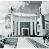 Йошкар-Ола. Кинотеатр «Рекорд». Вместимость 500 мест. Арх. В.П. Калмыков