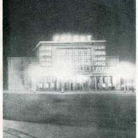 Ленинград. Кинотеатр «Гигант» ночью. Архитекторы А.И. Гегелло и Д.И. Кричевский