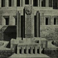 Дворец Советов. Фрагмент фасада (гербовая часть). Модель