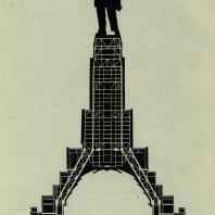Дворец Советов. Схема металлического каркаса