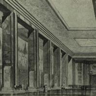 Дворец Советов. Главное фойе Большого зала. Перспектива Арх. А. Баранский
