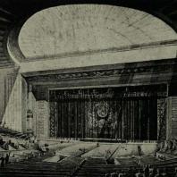 Дворец Советов. Малый зал. Перспектива. Бригада арх. Ю. Щуко