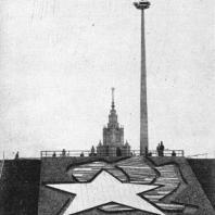Московский Дворец пионеров. Панно «Пионерская эмблема» и флагшток