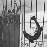 Московский Дворец пионеров. Фрагмент декоративной решетки