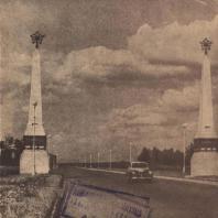 Обелиски у въезда на Проспект Стачек. Ленинград