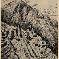 Рис. 2. Деревня хевсуров на Северном Кавказе