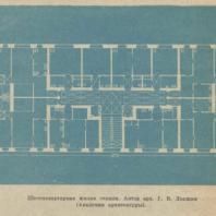 Шестиквартирная жилая секция. Автор арх. Г.Б. Локшин (Академия архитектуры)