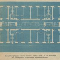 Восьмиквартирная жилая секция. Автор проф. Д.Ф. Фридман (5-я мастерская Управления проектирования)