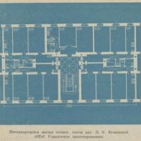 Пятиквартирная жилая секция. Автор арх. Л.О. Бумажный (ОТиС Управления проектирования)