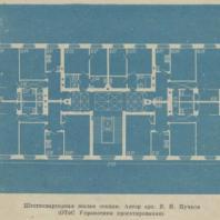 Шестиквартирная жилая секция. Автор арх. Е.И. Пучков (ОТиС Управления проектирования)