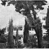 Сочи. Институт имени Сталина. Санаторий № 7. Фрагмент фасада столовой.