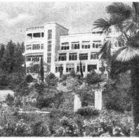 Сочи. Санаторий имени Ворошилова. Общий вид. 1930